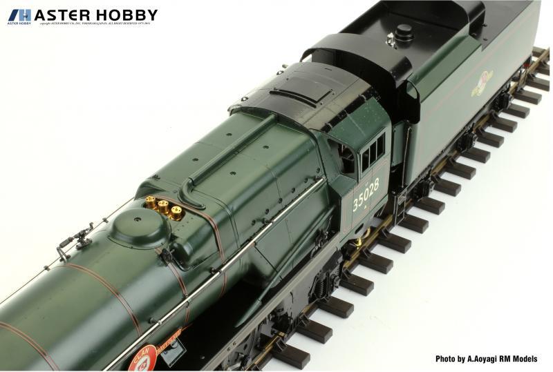 Aster Hobby Japan